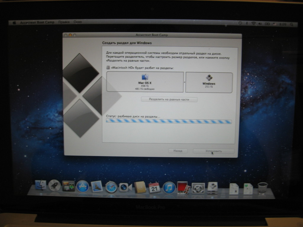 Apple recovery disk assistant windows